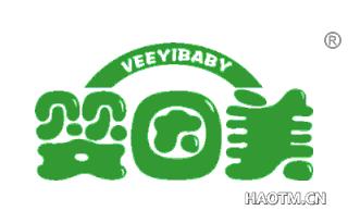 婴因美 VEEYIBABY
