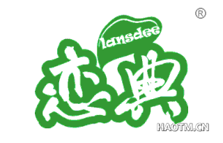 恋典 LANSDEE
