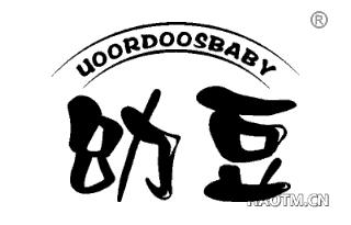 幼豆 UOORDOOSBABY