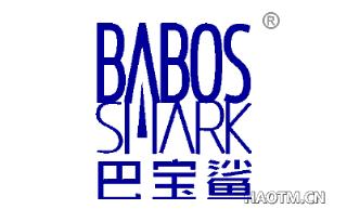 巴宝鲨 BABOSSHARK
