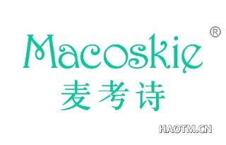 麦考特 MACOSKIE
