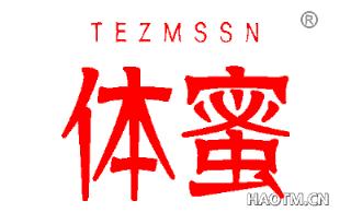 体蜜 TEZMSSN