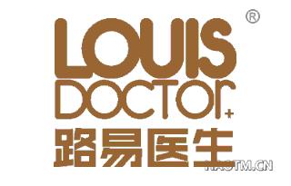 路易医生 LOUISDOCTOR