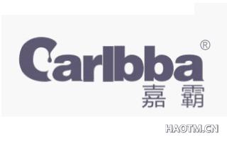 嘉霸 CARLBBA