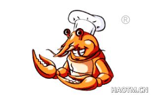 龙虾大厨图形