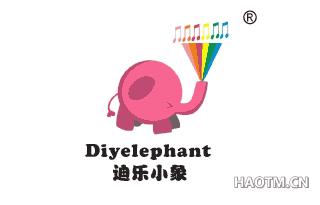 迪乐小象 DIYELEPHANT