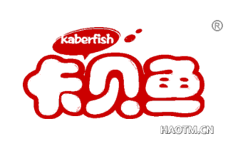 卡贝鱼 KABERFISH