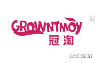 冠淘 GROWNTMOY