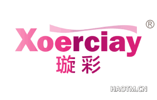 璇彩 XOERCIAY
