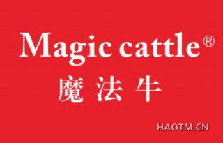 魔法牛 MAGIC CATTLE