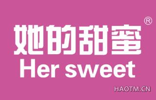 她的甜蜜 HER SWEET