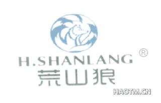 荒山狼 H SHANLANG