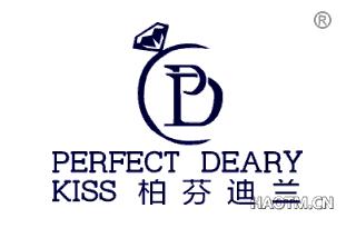 柏芬迪兰 PERFECT DEARY