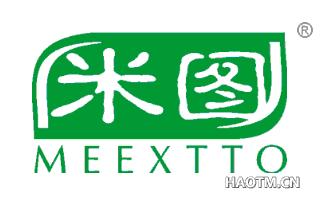 米图 MEEXTTO