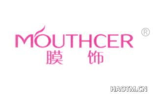 膜饰 MOUTHCER