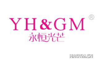 永恒光芒 YH GM