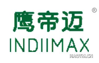 鹰帝迈 INDIIMAX