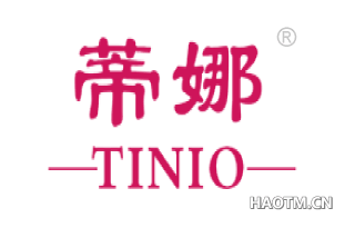 蒂娜 TINIO