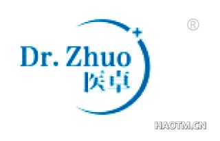 医卓 DR ZHUO