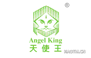 天使王 ANGEL KING