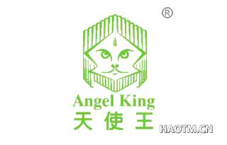 天使王 ANGEL KING