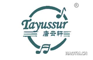 唐云轩 TAYUSSUR