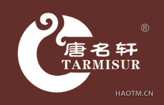 唐名轩 TARMISUR