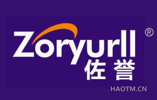 佐誉 ZORYURLL