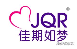 佳期如梦 JQR