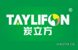 炭立方 TAYLIFON