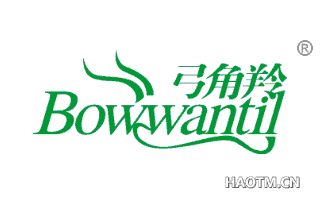 弓角羚 BOWWANTIL