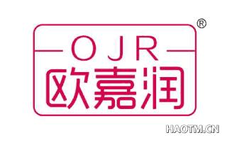 欧嘉润 OJR