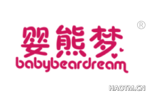 婴熊梦 BABYBEARDREAM