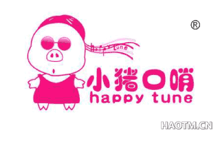 小猪口哨 HAPPY TUNE