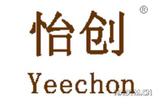 怡创 YEECHON