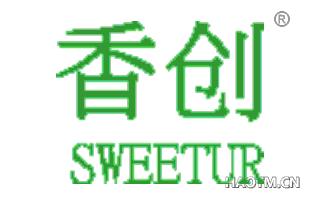 香创 SWEETUR