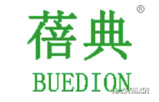 蓓典 BUEDION