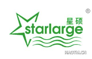 星硕 STARLARGE