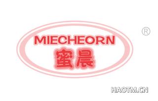 蜜晨 MIECHEORN