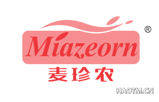 麦珍农 MIAZEORN