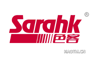 色客 SARAHK