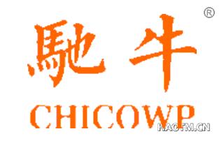 驰牛 CHICOWP