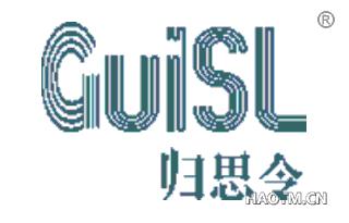 归思令 GUISL