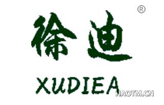 徐迪 XUDIEA