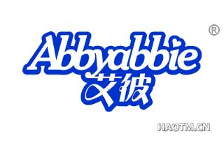 艾彼 ABBYABBIE