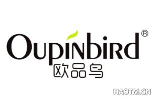 欧品鸟 OUPINBIRD