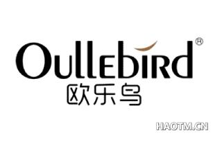 欧乐鸟 OULLEBIRD