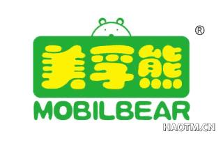 美孚熊 MOBILBEAR