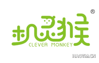 机灵猴 CLEVER MONKEY