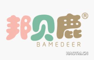 邦贝鹿 BAMEDEER